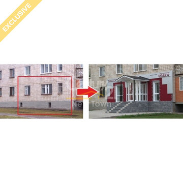 Аренда офиса. 220 кв.м. ул. Хабаровская - Фото 1