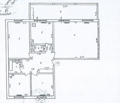 4 комнатная 120 м.кв. 40 лет победы - Фото 1
