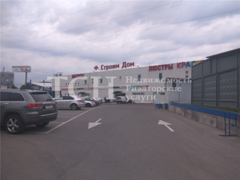 Магазин, Мытищи, ш Ярославское, 118б - Фото 1