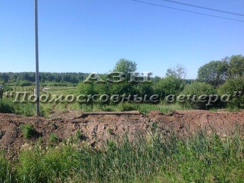 Новорязанское ш. 35 км от МКАД, Малышево, Участок 120 сот. - Фото 1