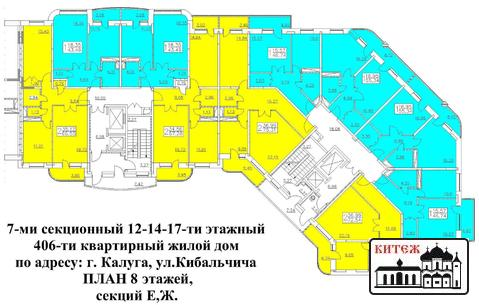 Продается однокомнатная квартира на ул. Кибальчича - Фото 5