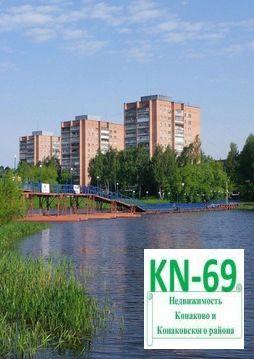 Уютная 4-комнатная квартира в Конаково - в двух шагах от реки Волга, . - Фото 1
