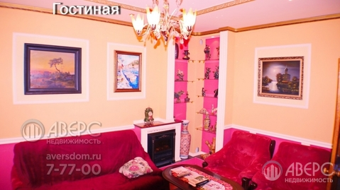 Квартира, ул. Лакина, д.66 - Фото 4