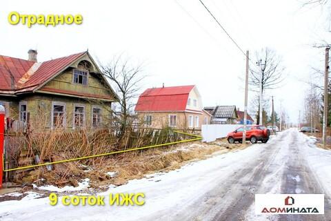 Участок 9 соток ИЖС в г. Отрадное - Фото 5