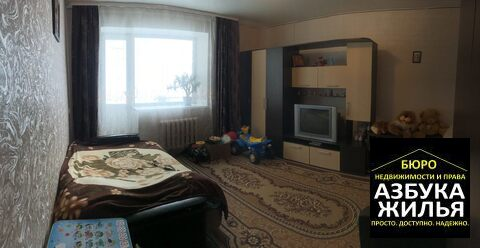 1-к квартира на Новой 1 за 670 000 руб - Фото 5