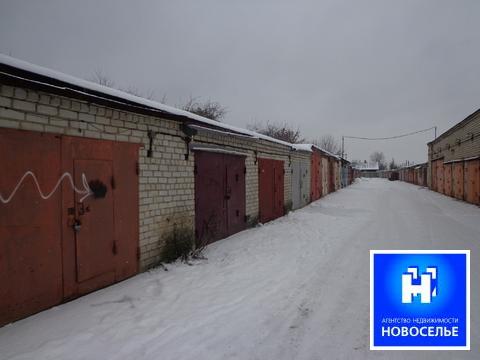 Продажа гаража в центре - Фото 1
