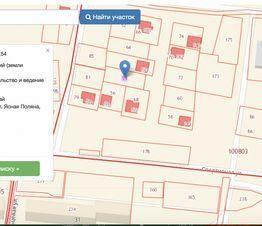 Продажа участка, Ессентуки, Ул. Яснополянская - Фото 1
