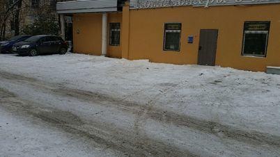Аренда офиса, Екатеринбург, Ул. Малышева - Фото 1