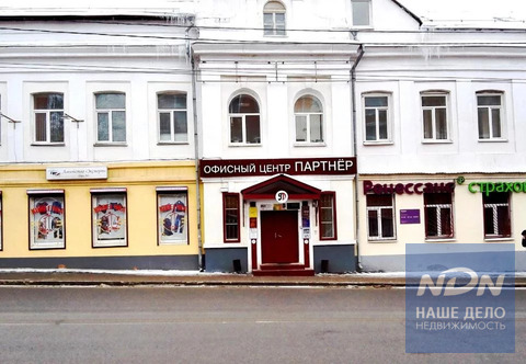 Объявление №55520217: Продажа помещения. Владимир, ул. Гагарина, 13,