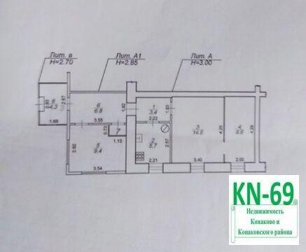 Квартира с землей в Конаково - все виды расчетов - Фото 2