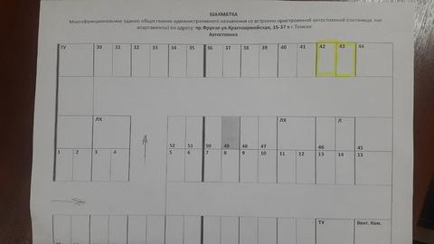 Гаражи и стоянки, ул. Красноармейская, д.35 - Фото 2