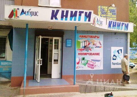 Продажа торгового помещения, Волгоград, Ул. Зины Маресевой - Фото 2