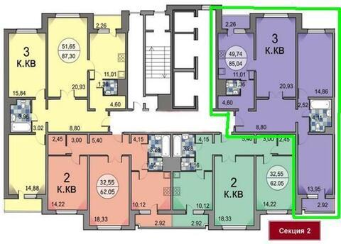 Продам современную 3х комнатную квартиру улучшенной планировки 89 к - Фото 2