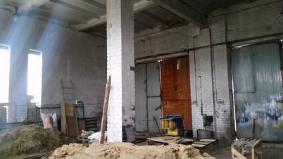 Продажа производственного помещения, Железногорский район - Фото 1