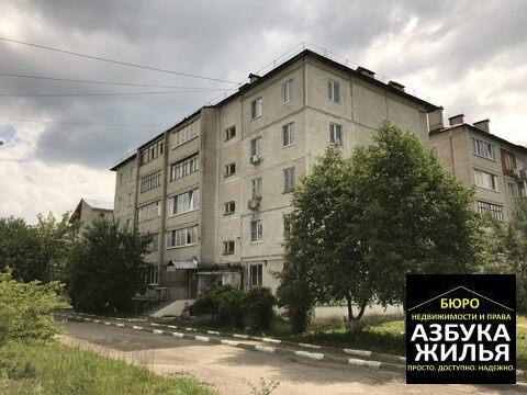 3-к квартира на Веденеева 7 за 1.5 млн руб - Фото 1