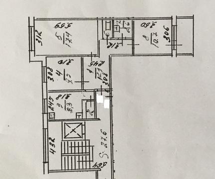 Продажа 3 комнатной квартиры Подольск - Фото 2