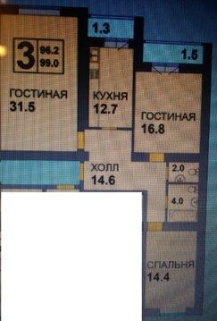 Продам 3-комнатную квартиру на ул. Дадаева - Фото 1