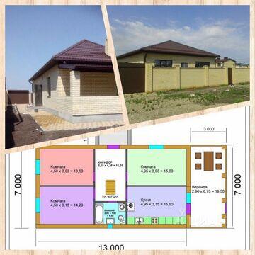Продажа дома, Березовый, Ул. Западная - Фото 2