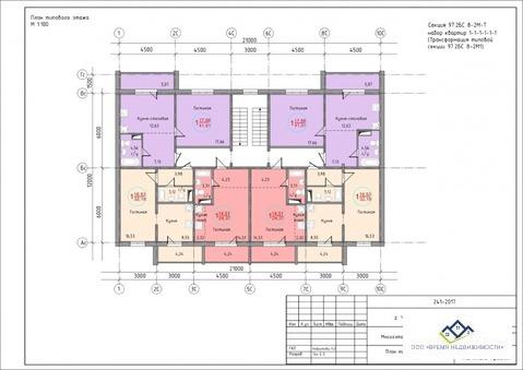 Продам двухкомнатную квартиру Дегтярева 56а, 41кв.м, Цена 1760 - Фото 1