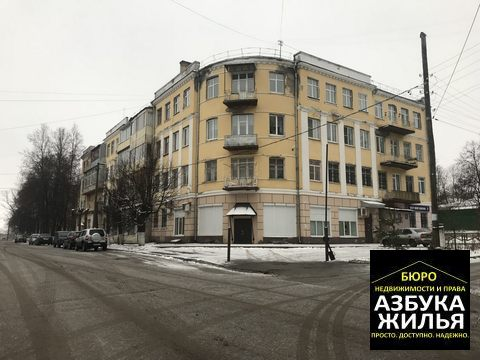 3-к квартира на Зернова 18 за 1.8 млн руб - Фото 1