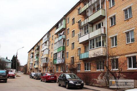 Продажа двухкомнатной квартиры в центре Волоколамска - Фото 2