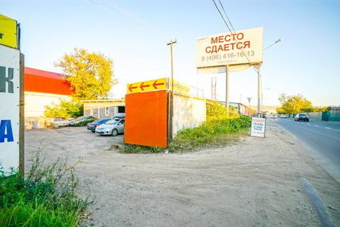 Производственно-техническая база в г. Жуковский! - Фото 3