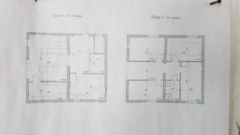 Продажа дома, Петропавловск-Камчатский, Ул. Дальняя - Фото 1