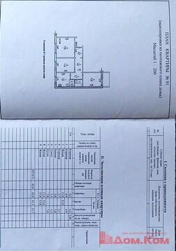 Продажа квартиры, Хабаровск, Ул. Тихоокеанская - Фото 1
