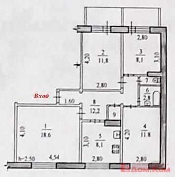 Продажа квартиры, Хабаровск, Ул. Блюхера - Фото 1