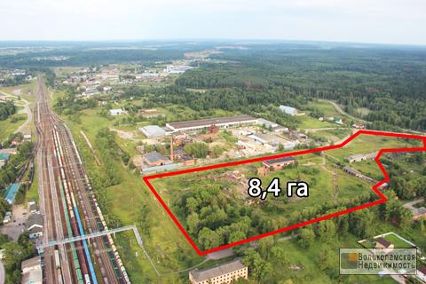 Участок 8,4га под производство в Волоколамске