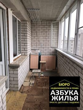 1-к квартира на Ломако 18 за 950 000 руб - Фото 3