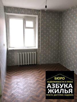 3-к квартира на 3 Интернационала 51 за 1.49 млн руб - Фото 2