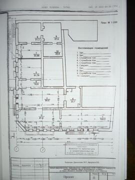 Продажа торгового помещения, Саратов, Им Чапаева В.И. ул - Фото 2