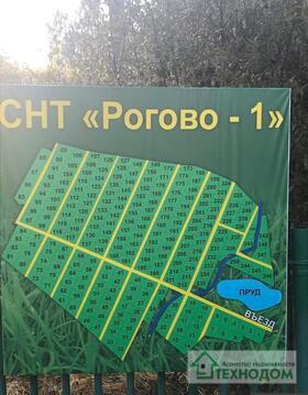 Продается участок. , Рогово-1 СНТ, - Фото 1