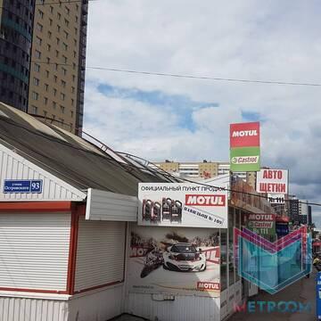 """Павильон 50 кв.м. Авторынок """"Островского"""". - Фото 1"""