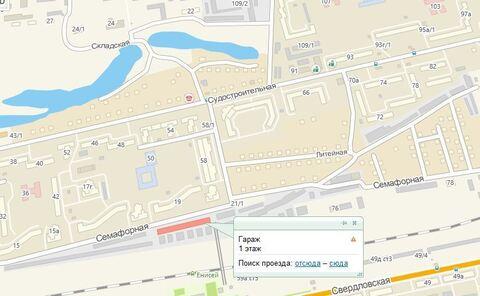 Продам капитальный гараж на Пашенном - Фото 1