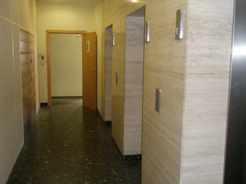 Аренда офиса в Москве, Проспект мира, 970 кв.м, класс B+. м. . - Фото 3