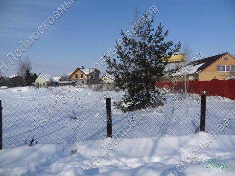 Новорязанское ш. 25 км от МКАД, Еганово, Участок 12 сот. - Фото 2
