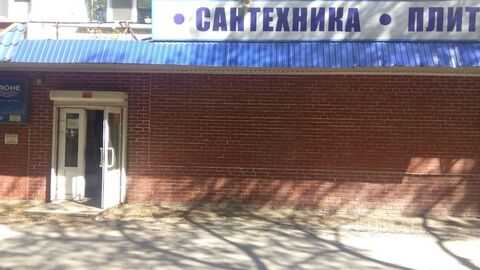 Аренда торгового помещения, Ульяновск, Ул. Локомотивная - Фото 2
