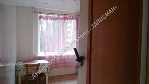 3-ком. квартира на «русском поле» - Фото 2