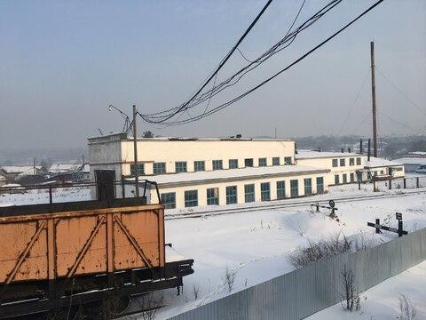 Продается здание локомотивного депо, площадью 1404,5 кв.м. - Фото 1