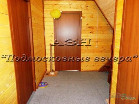 Дмитровское ш. 41 км от МКАД, Кузяево, Дом 153 кв. м - Фото 5