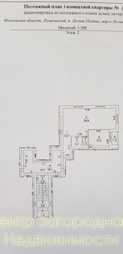 Двухкомнатная Квартира Область, микрорайон Полянка, д.197, вднх, до 30 . - Фото 2
