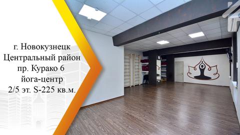 Продается Нежилое помещение. , Новокузнецк город, проспект Курако 6 - Фото 1
