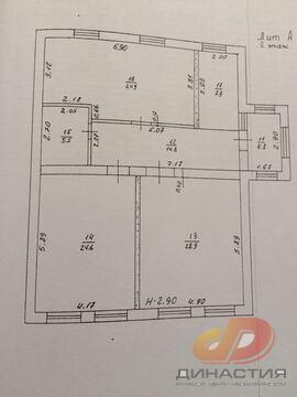 Домовладение в 10 митутах от г.Ставрополя, п.Дёмино - Фото 2