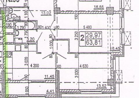 2-комнатная квартира в новом доме 63,81 кв.м., Купить квартиру в Белгороде по недорогой цене, ID объекта - 317419892 - Фото 1