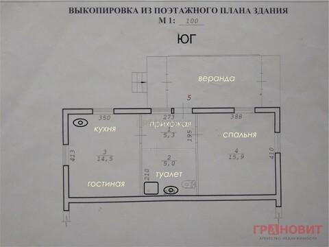 Продажа квартиры, Обь, Ул. Станционная - Фото 2