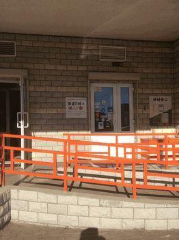 Продажа готового бизнеса, Мытищи, Мытищинский район, Ул. Мира - Фото 2