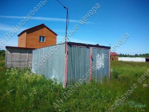 Минское ш. 95 км от МКАД, Игумново, Участок 10 сот. - Фото 2