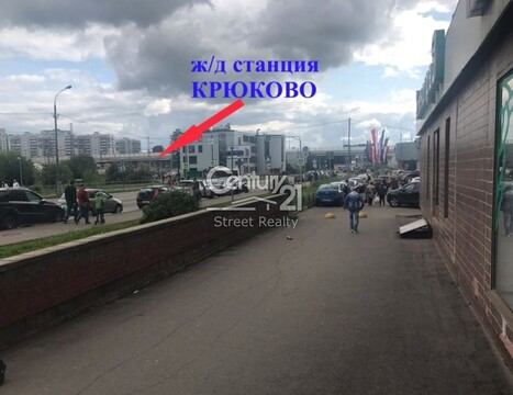 Аренда торгового помещения, м. Речной вокзал, Новокрюковская - Фото 5